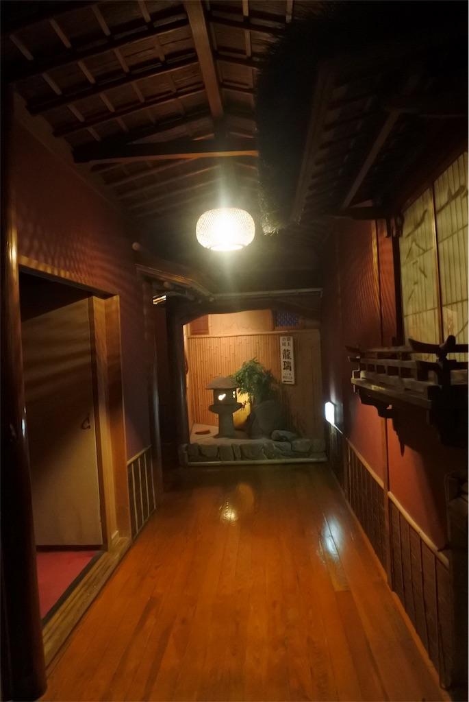 f:id:kifujinnotawamure:20180930033345j:image