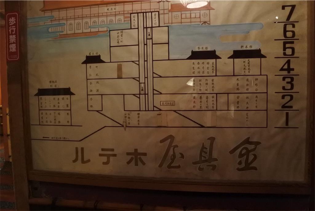 f:id:kifujinnotawamure:20180930033347j:image