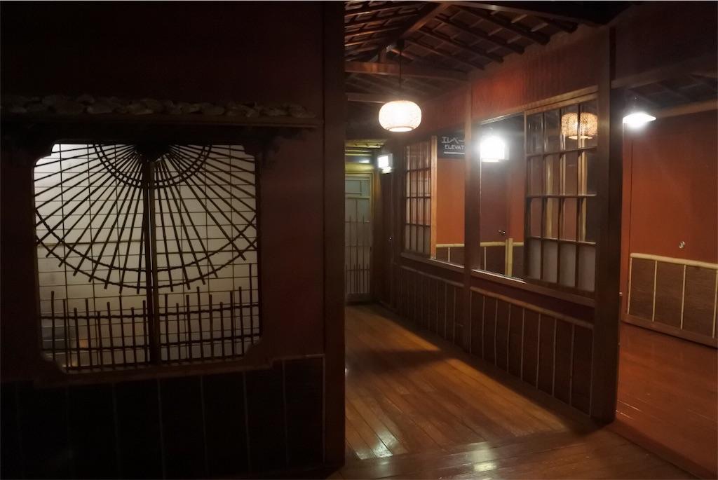 f:id:kifujinnotawamure:20180930033412j:image