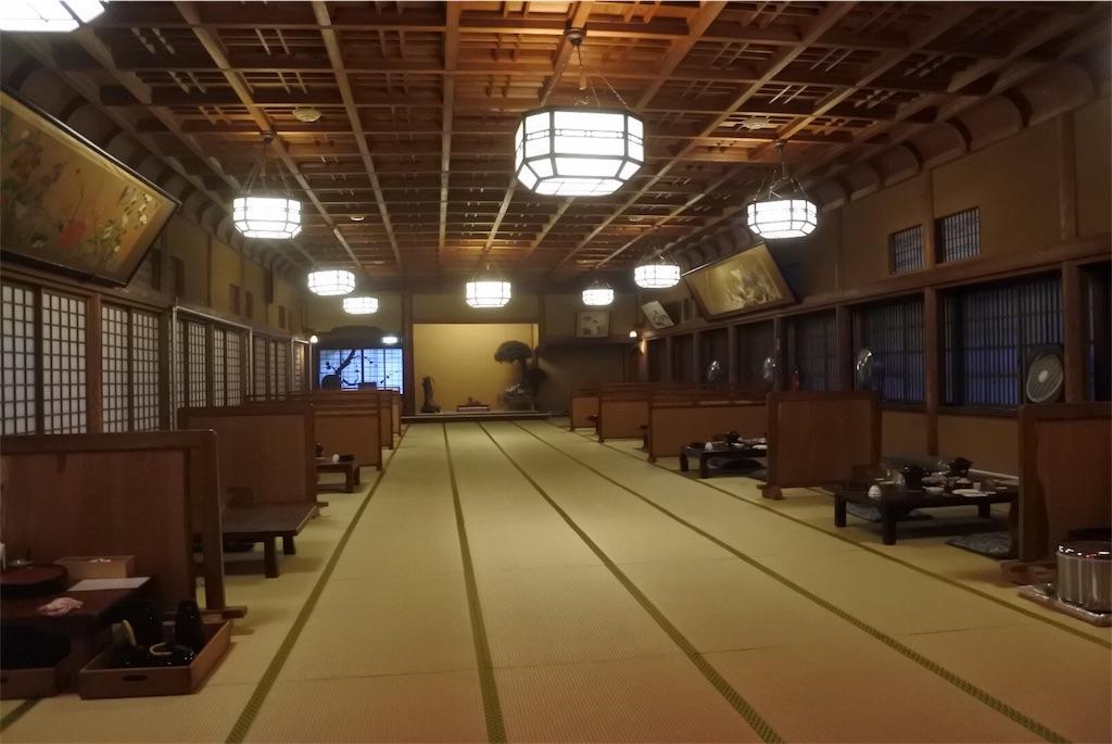 f:id:kifujinnotawamure:20180930033415j:image