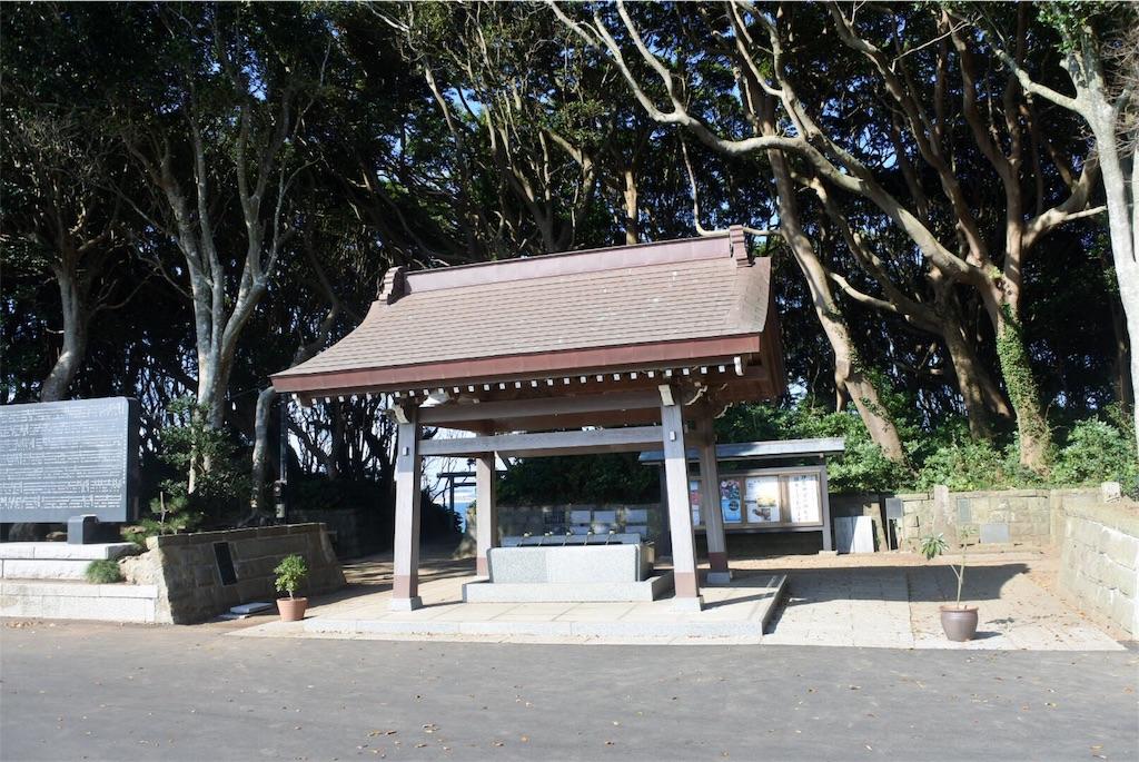 f:id:kifujinnotawamure:20181019164439j:image