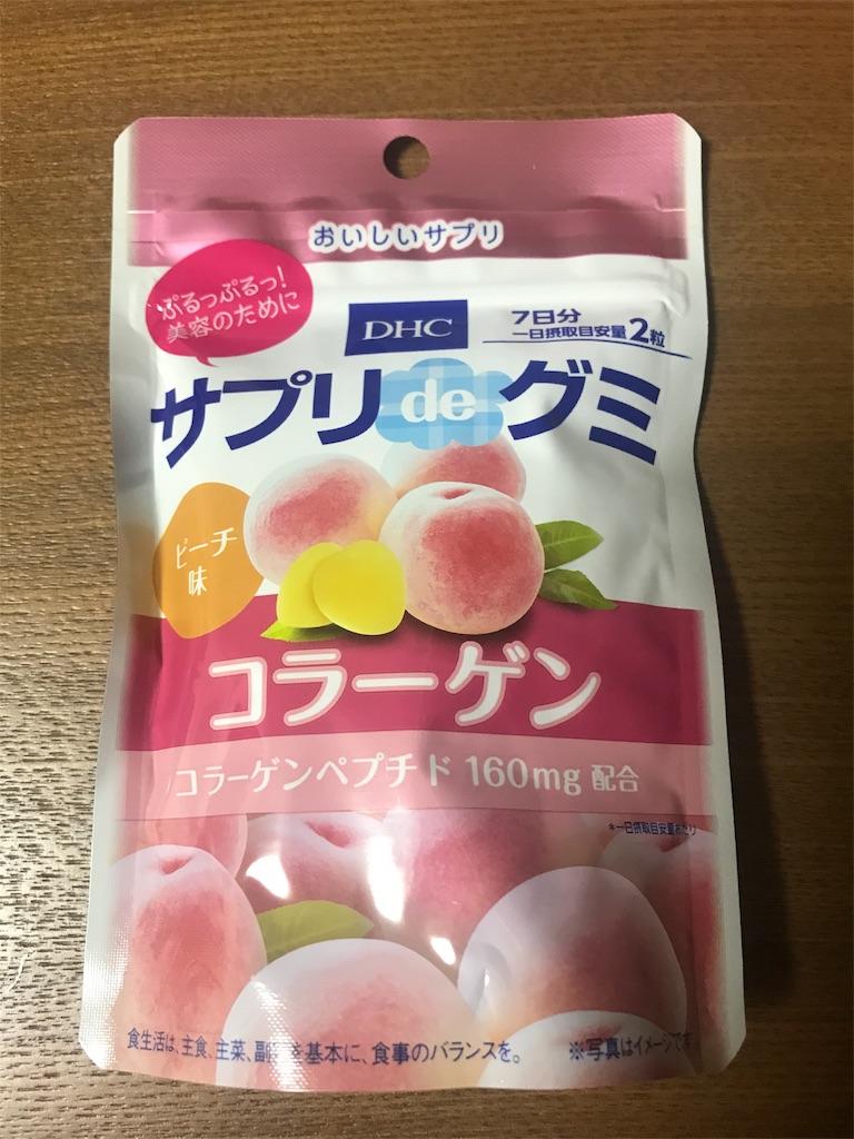 f:id:kifujinnotawamure:20181024151130j:image