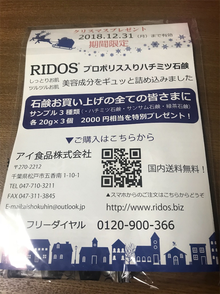 f:id:kifujinnotawamure:20181024151142j:image