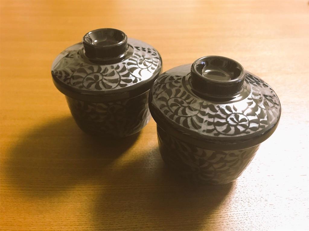 f:id:kifujinnotawamure:20181114003725j:image
