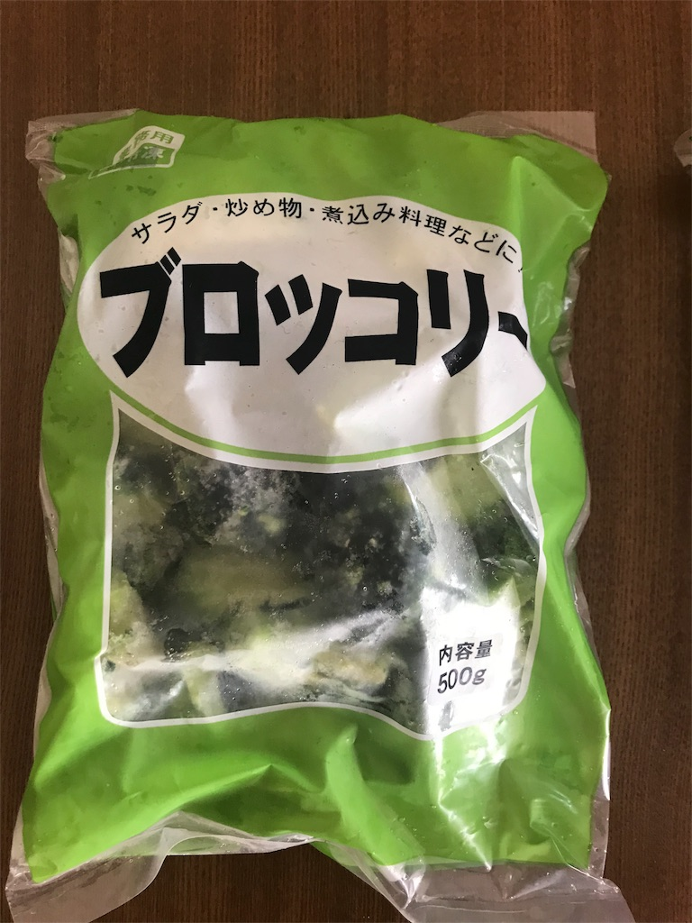 f:id:kifujinnotawamure:20181128115259j:image