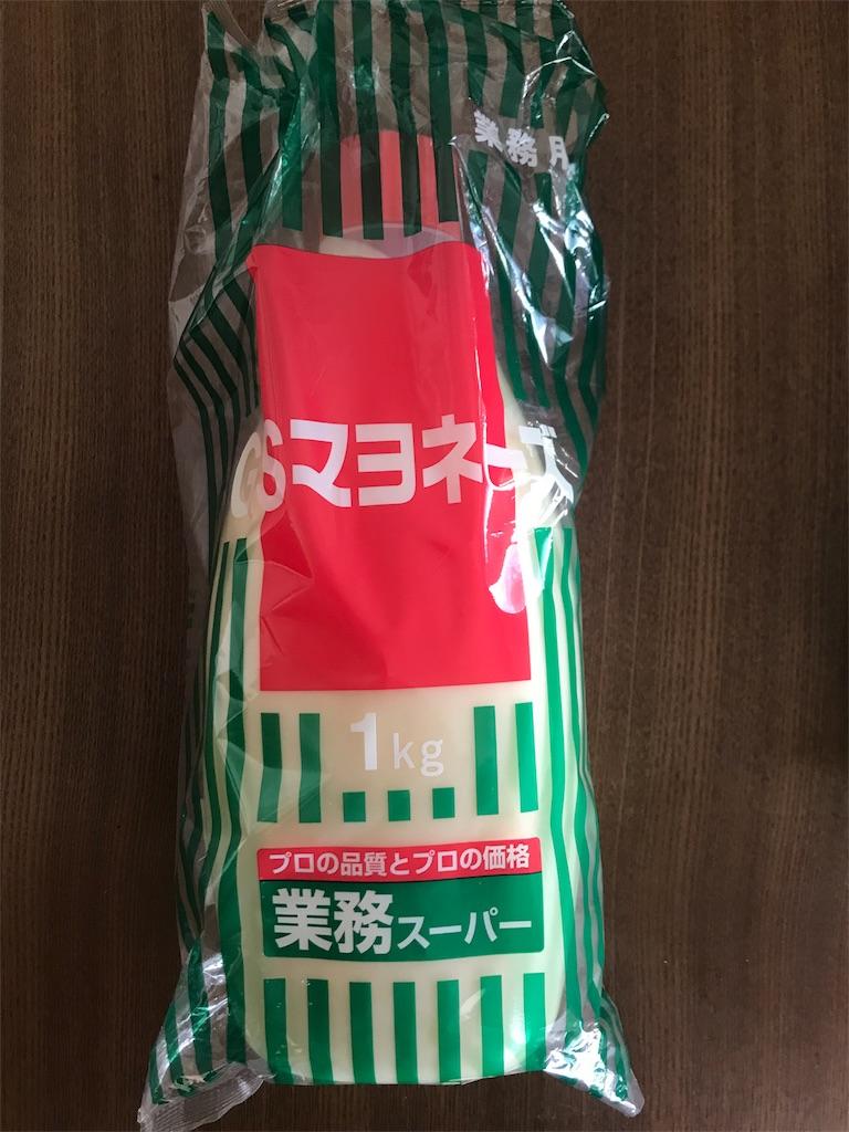 f:id:kifujinnotawamure:20181128115307j:plain