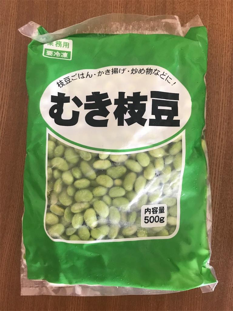 f:id:kifujinnotawamure:20181128115311j:image