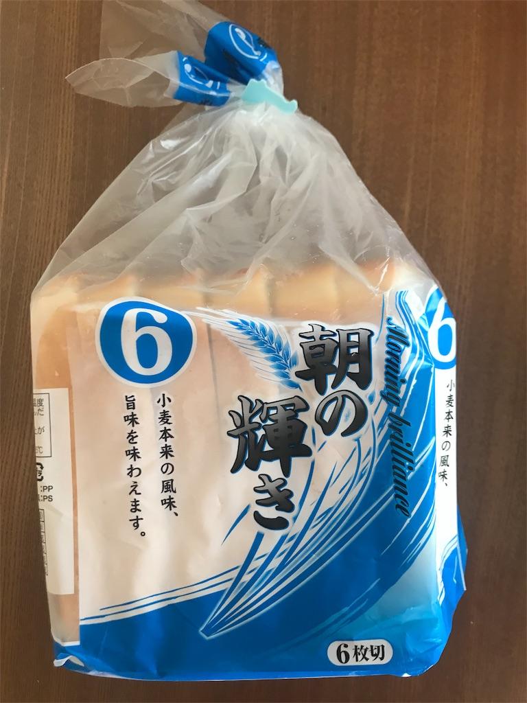 f:id:kifujinnotawamure:20181128115340j:image