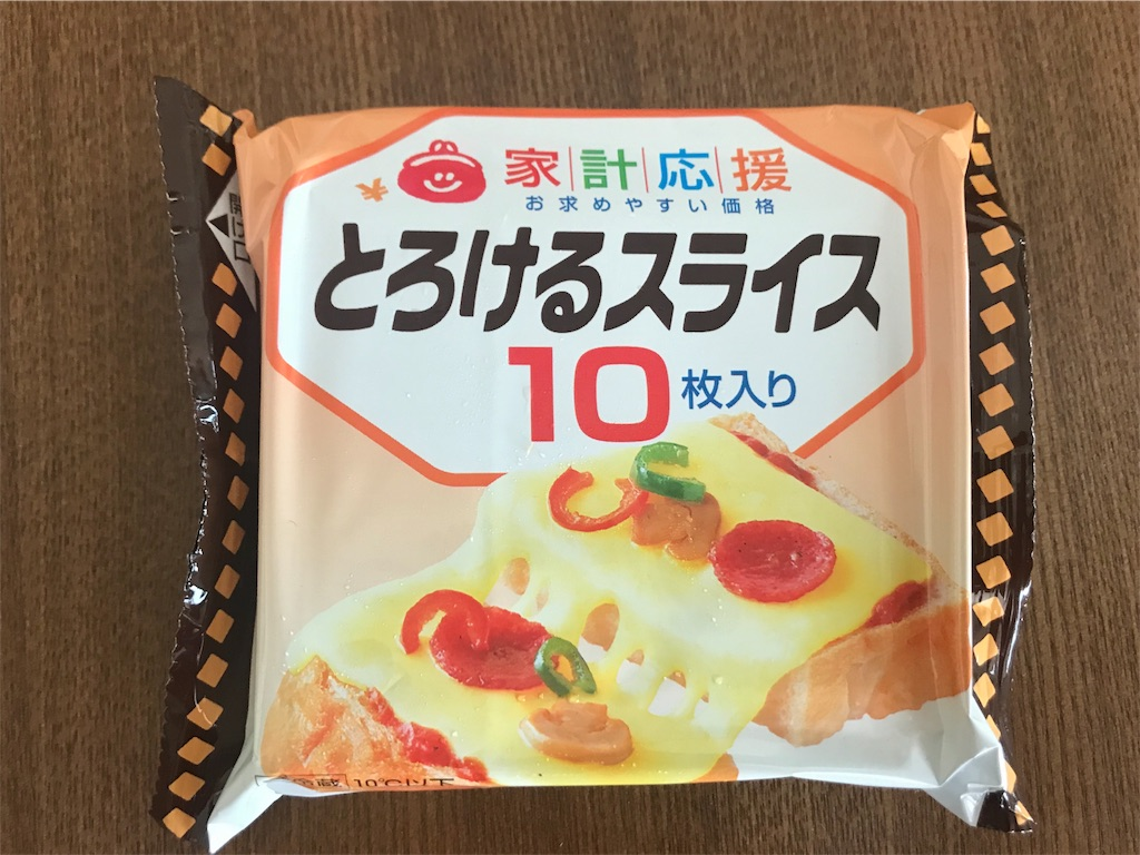 f:id:kifujinnotawamure:20181128115348j:image