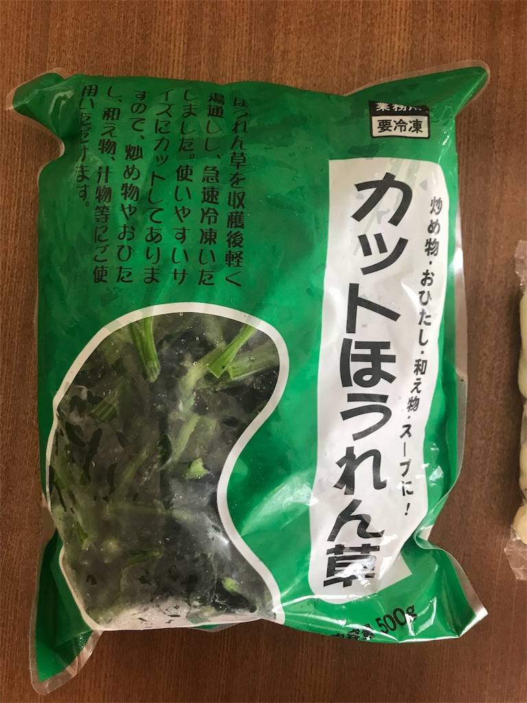 f:id:kifujinnotawamure:20181128115358j:image