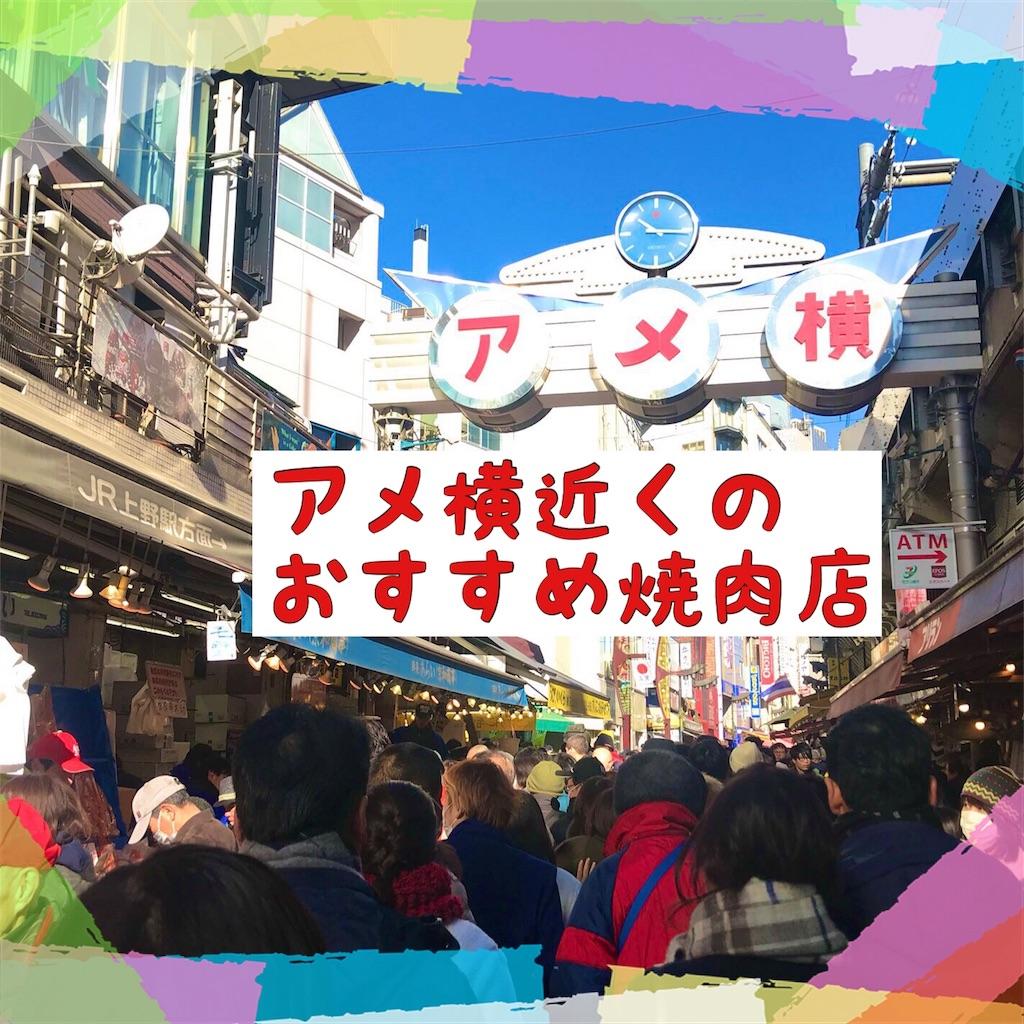 f:id:kifujinnotawamure:20181230173828j:image