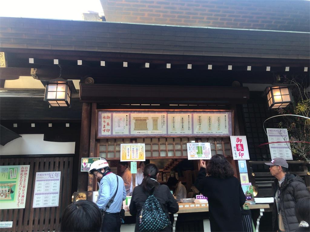 f:id:kifujinnotawamure:20190104103356j:image