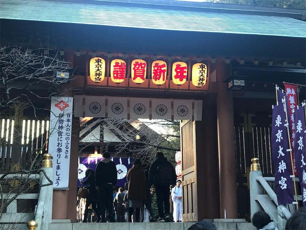 f:id:kifujinnotawamure:20190104103412j:image