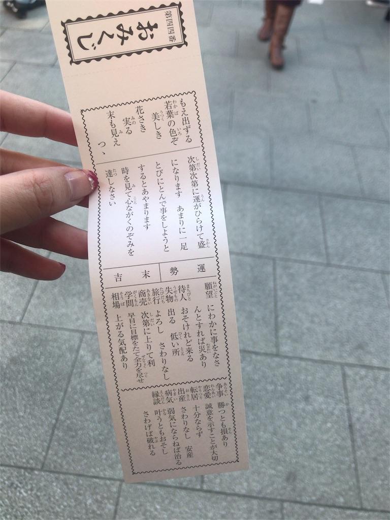 f:id:kifujinnotawamure:20190104103433j:image