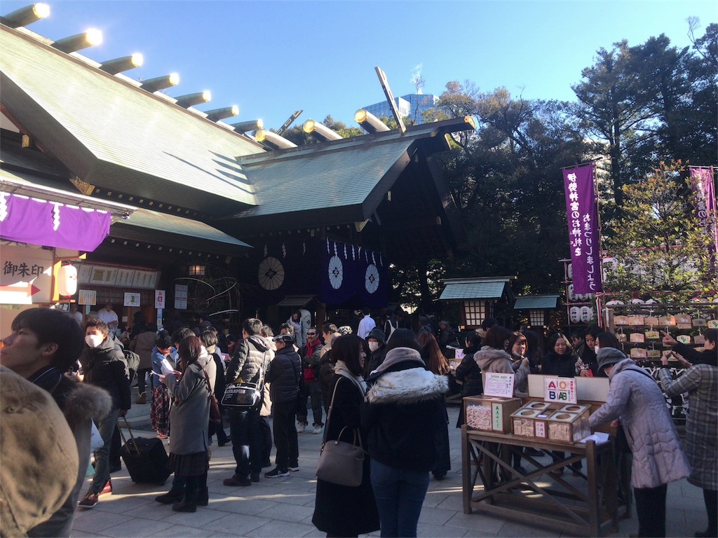 f:id:kifujinnotawamure:20190104103444j:image