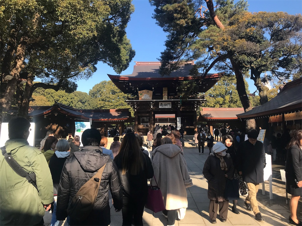 f:id:kifujinnotawamure:20190105150818j:image