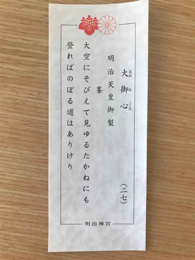 f:id:kifujinnotawamure:20190106103255j:image