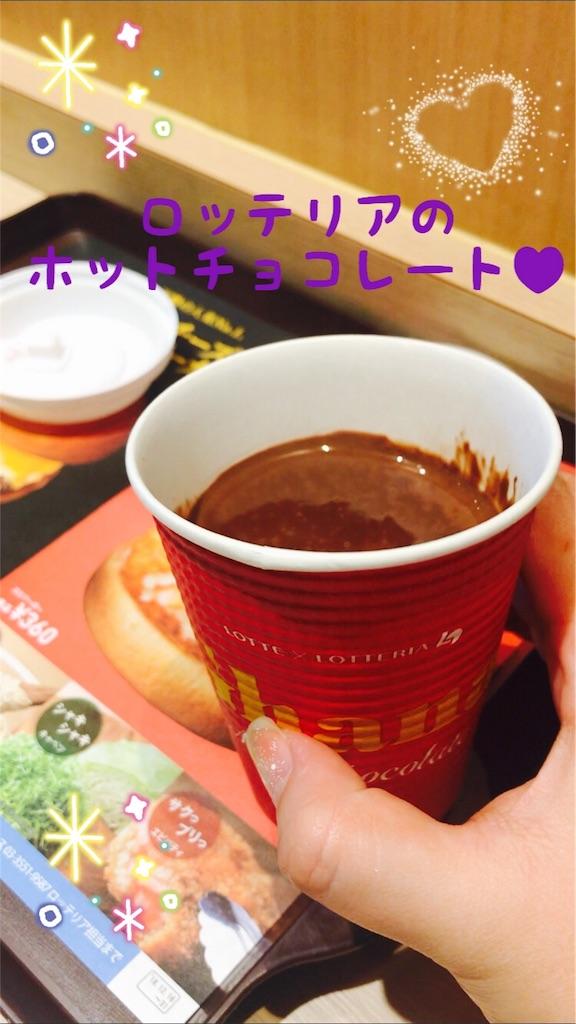 f:id:kifujinnotawamure:20190110164313j:image