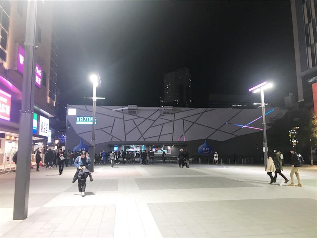 f:id:kifujinnotawamure:20190113224238j:image