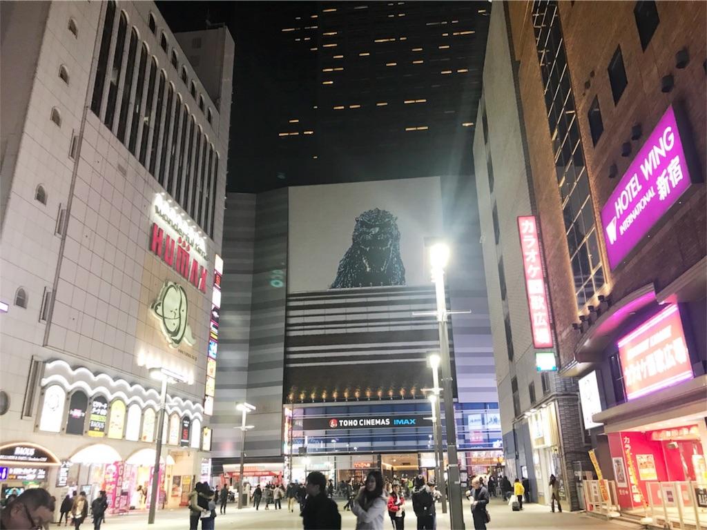 f:id:kifujinnotawamure:20190113224311j:image
