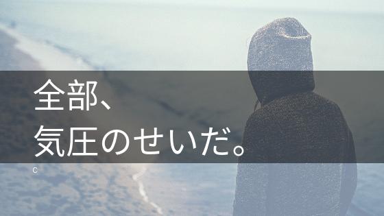 f:id:kifujinnotawamure:20190328061856p:plain