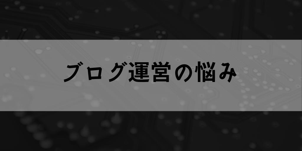f:id:kifujinnotawamure:20190402173451j:plain