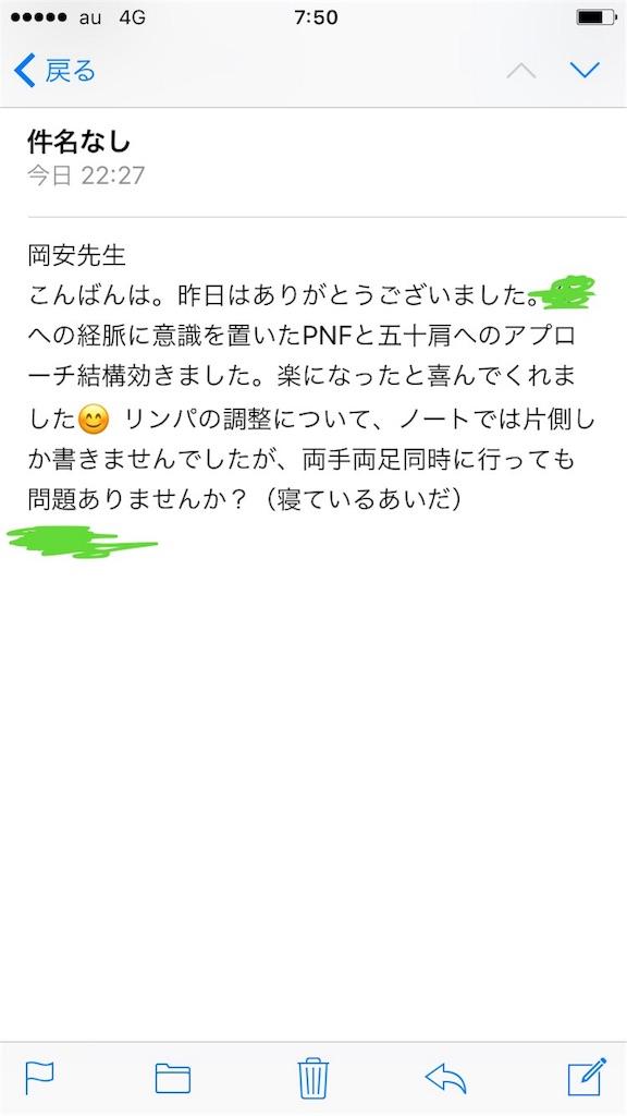 f:id:kifune23:20170830062454j:image