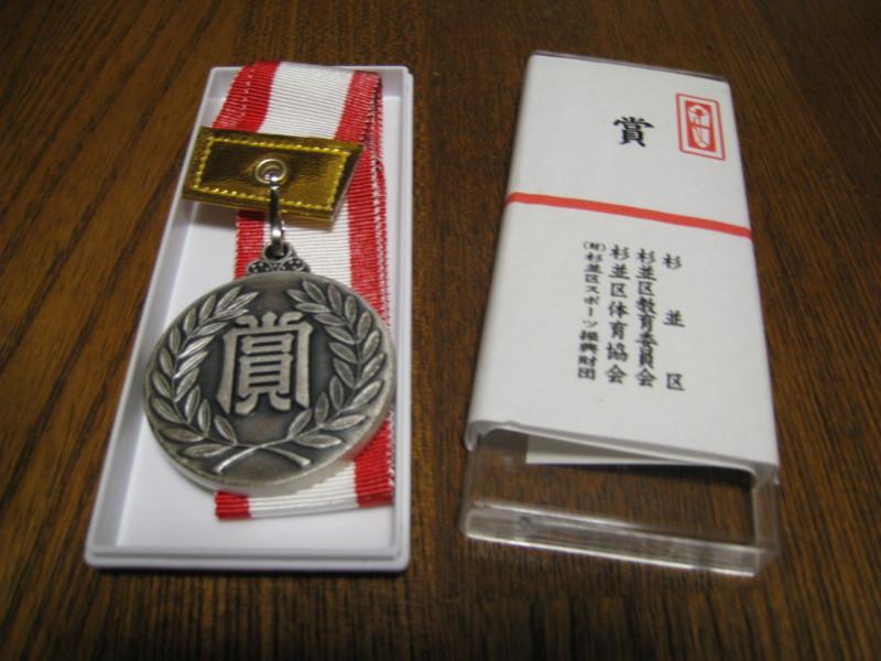 f:id:kifuyu:20100926005756j:image