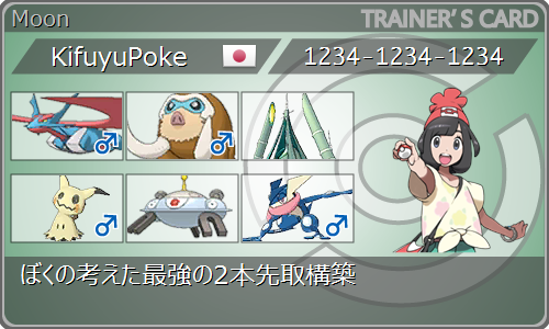 f:id:kifuyupoke:20170730003025p:plain