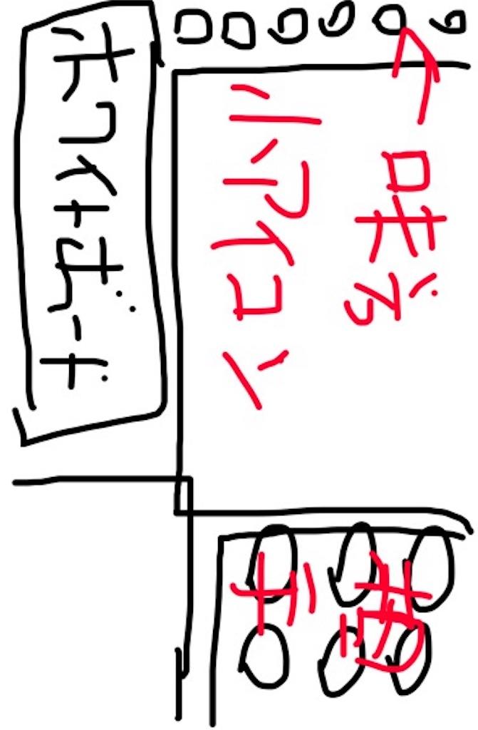 f:id:kifuyupoke:20180109083024j:image