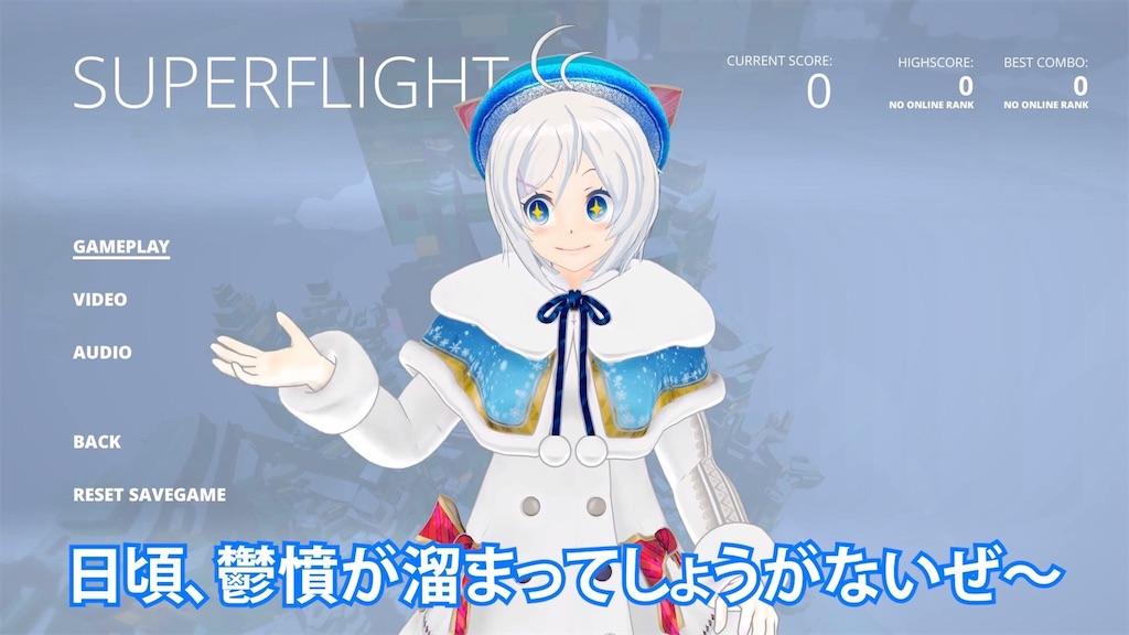 f:id:kifuyupoke:20180704194017j:image
