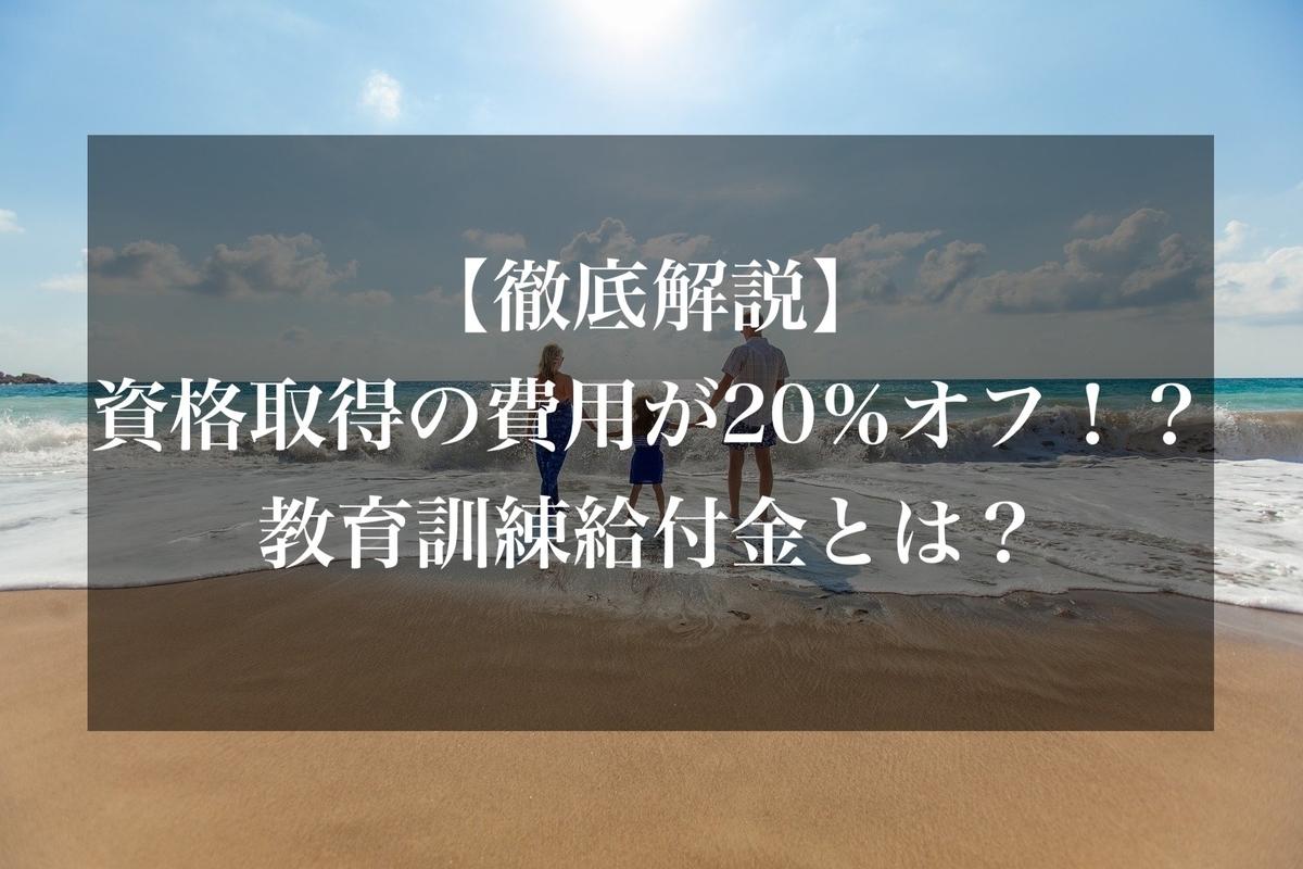 f:id:kig58od2:20210130120140j:plain