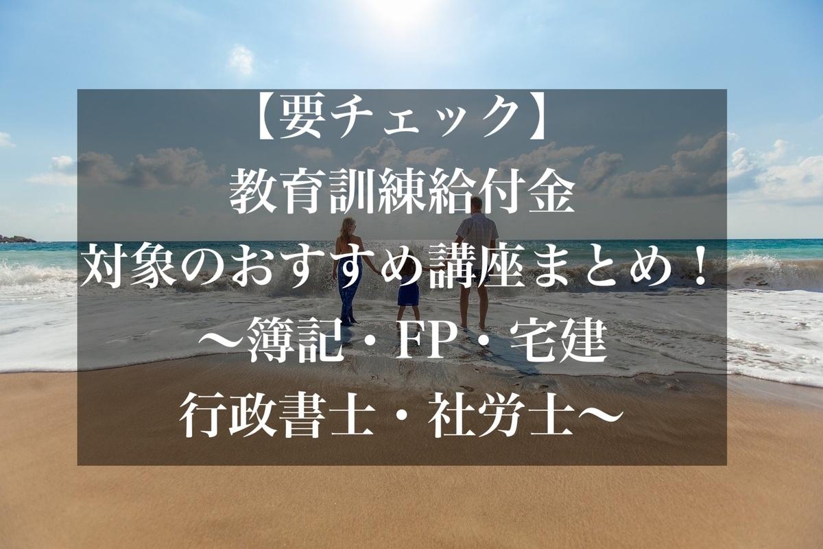 f:id:kig58od2:20210131113318j:plain