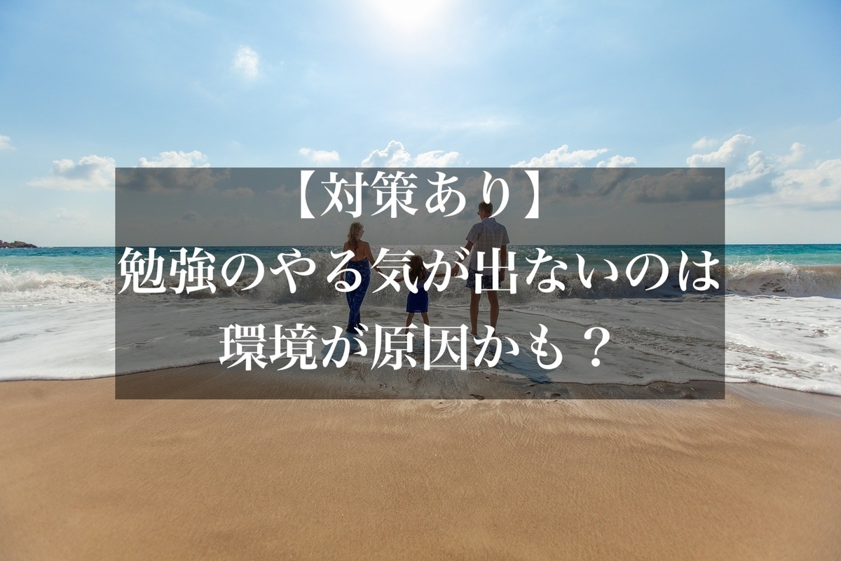 f:id:kig58od2:20210213164524j:plain