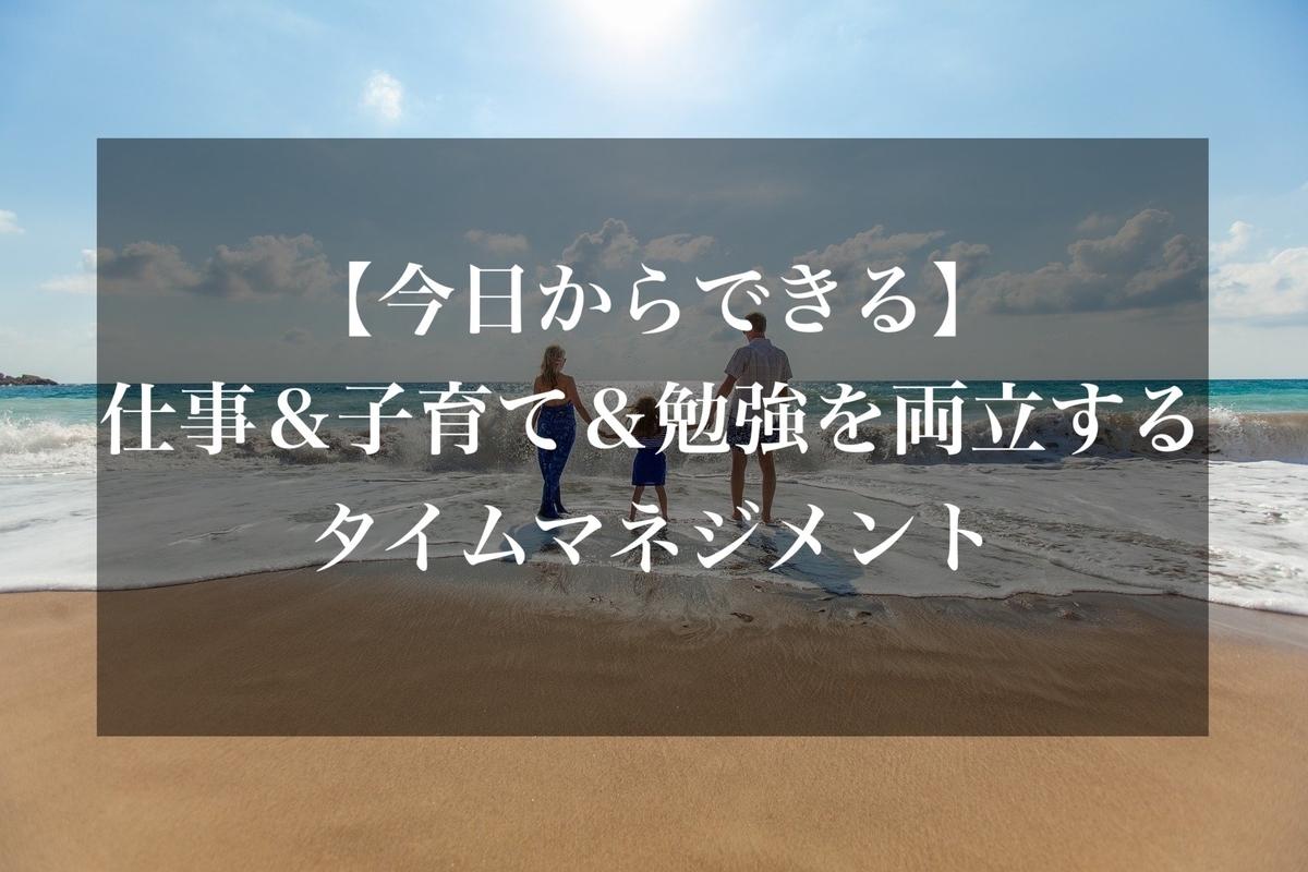 f:id:kig58od2:20210424080947j:plain