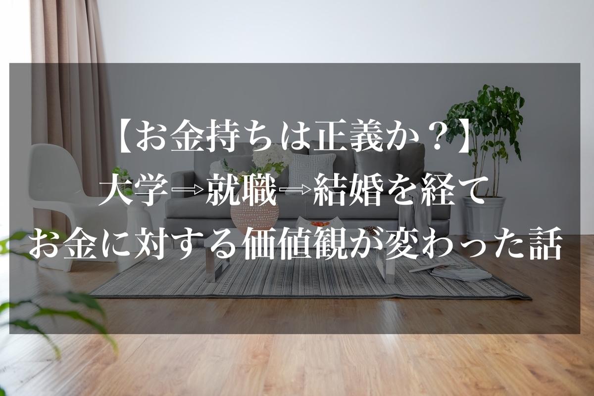 f:id:kig58od2:20210814151853j:plain