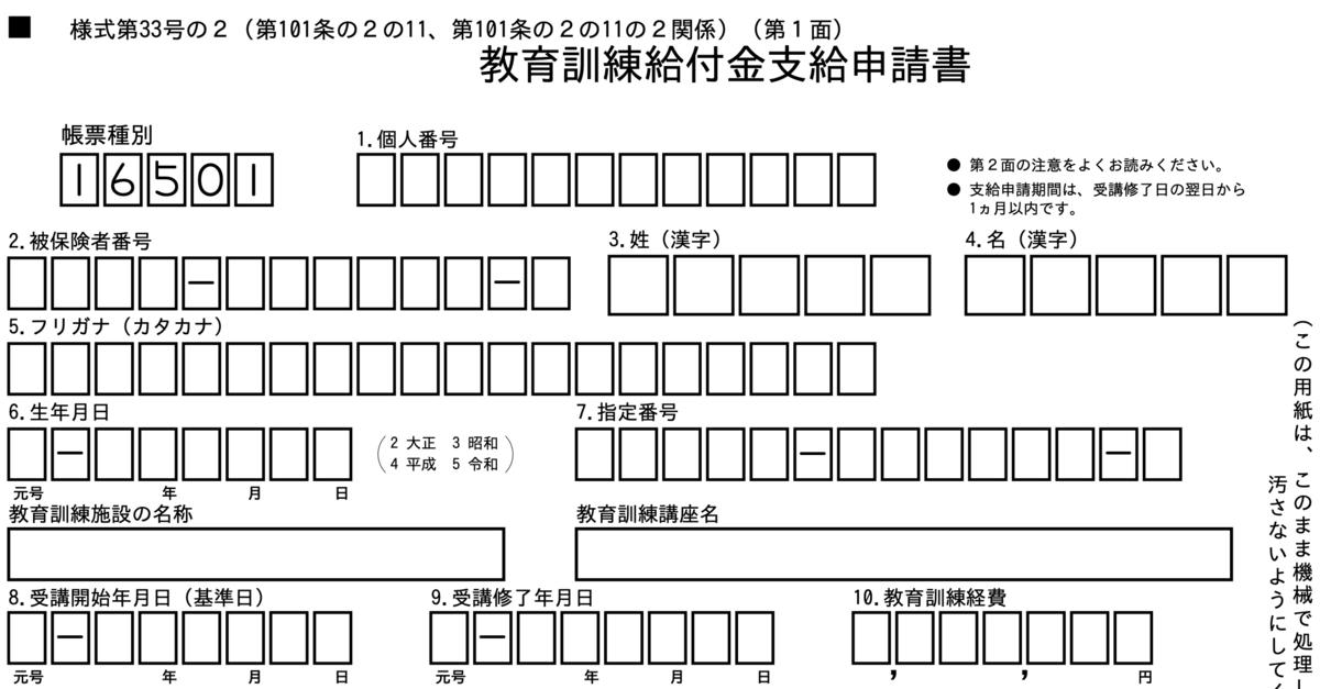 f:id:kig58od2:20210902142659p:plain
