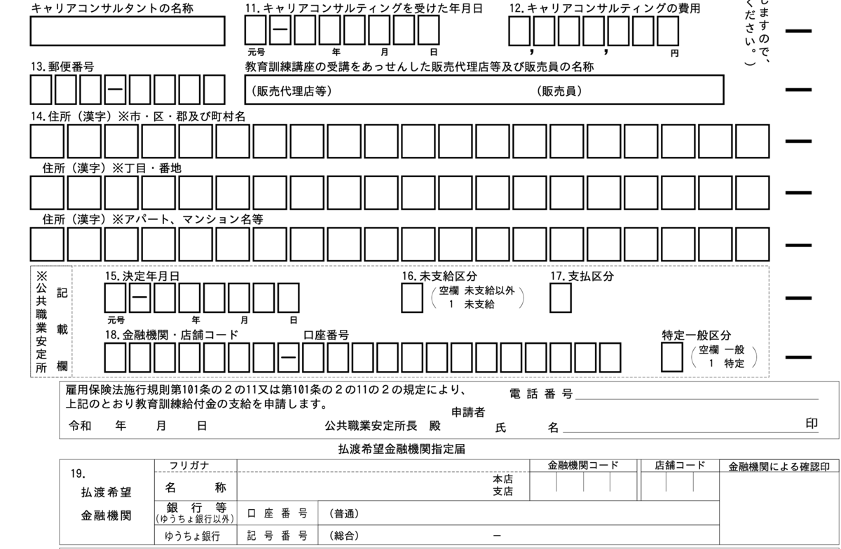 f:id:kig58od2:20210902143758p:plain
