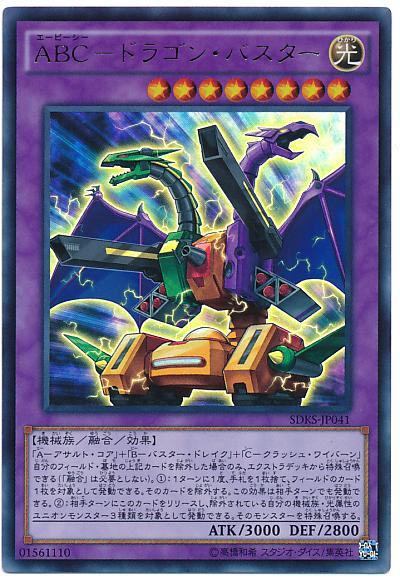 f:id:kigawashuusaku:20160627100600j:plain
