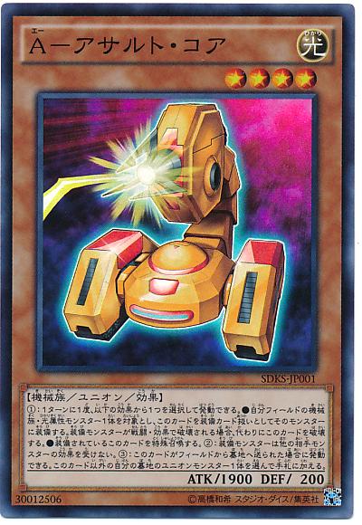 f:id:kigawashuusaku:20160627101859j:plain