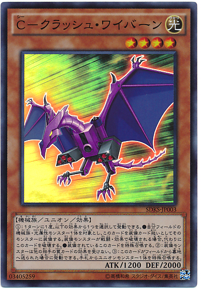 f:id:kigawashuusaku:20160627101929j:plain