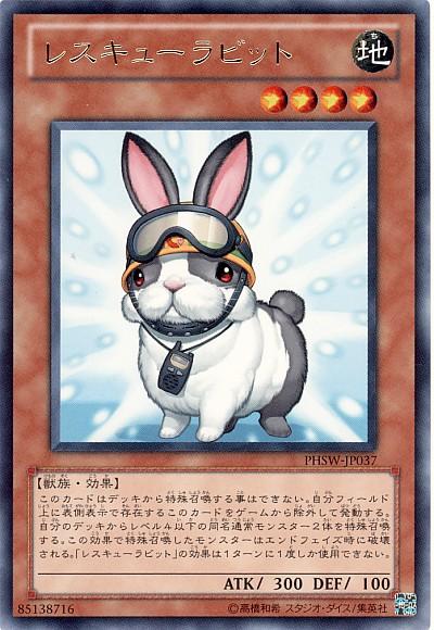 f:id:kigawashuusaku:20160628012828j:plain
