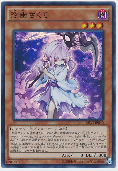 f:id:kigawashuusaku:20160628013000j:plain