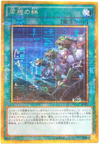 f:id:kigawashuusaku:20160628013106j:plain