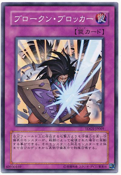 f:id:kigawashuusaku:20160628013355j:plain