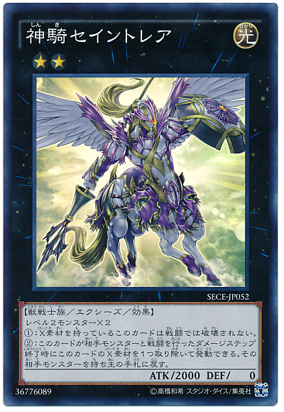 f:id:kigawashuusaku:20160628013440j:plain