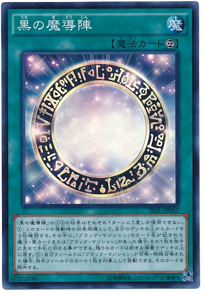 f:id:kigawashuusaku:20160628221429p:plain