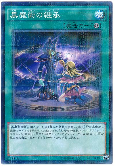 f:id:kigawashuusaku:20160628221545j:plain