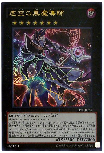 f:id:kigawashuusaku:20160628221806j:plain