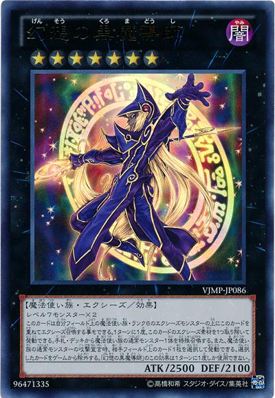 f:id:kigawashuusaku:20160628221852p:plain